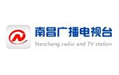 南昌广播电视台