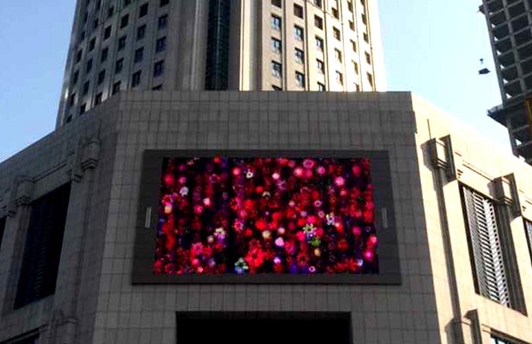 南昌地铁大厦Q10户外全彩LED显示屏
