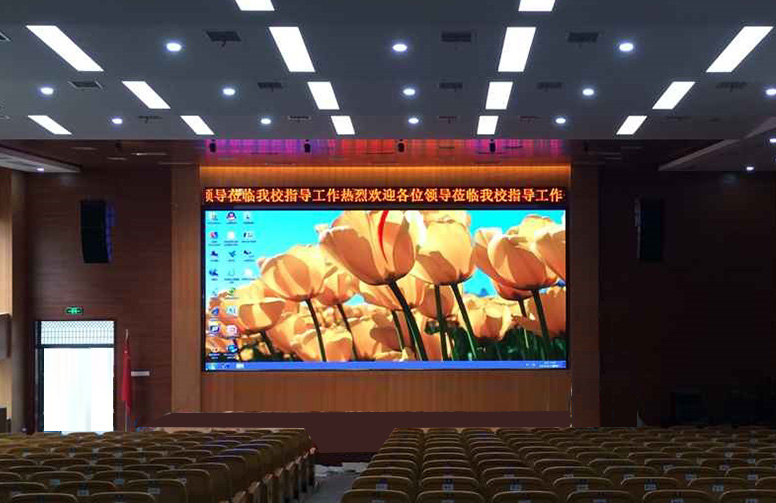 南昌三中科技楼小厅Q5全彩LED显示屏