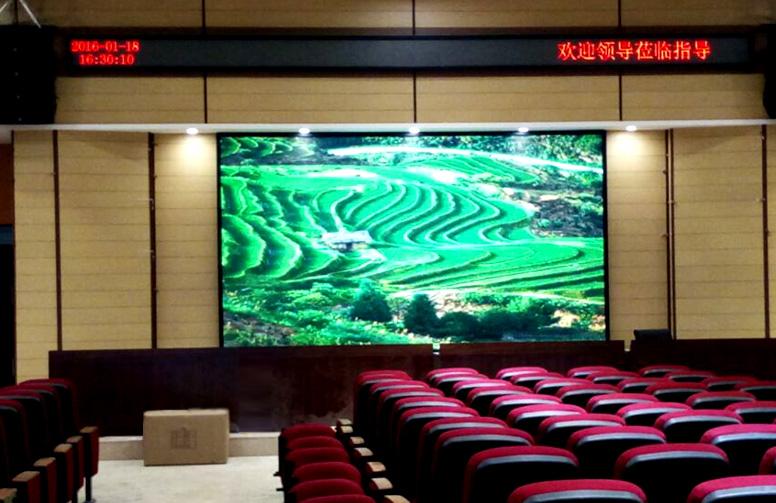 地铁大厦室内Q4全彩LED显示屏
