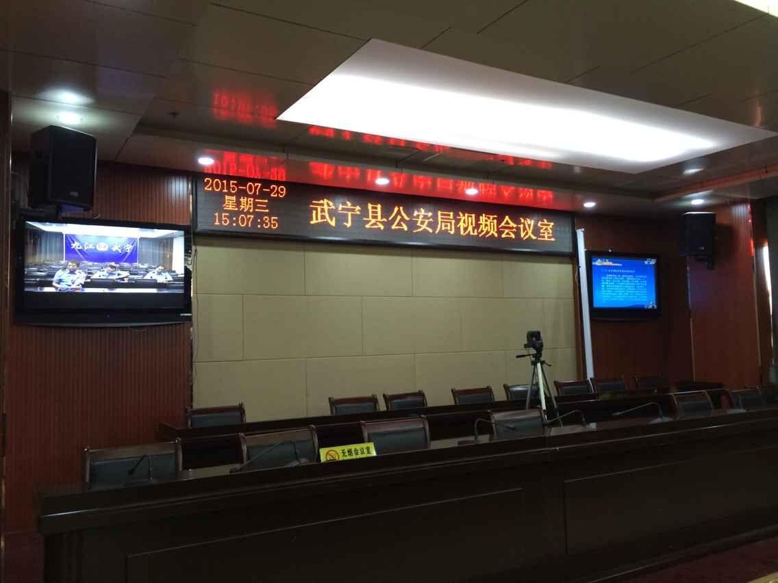 武宁县公安局F5单色2.83平方
