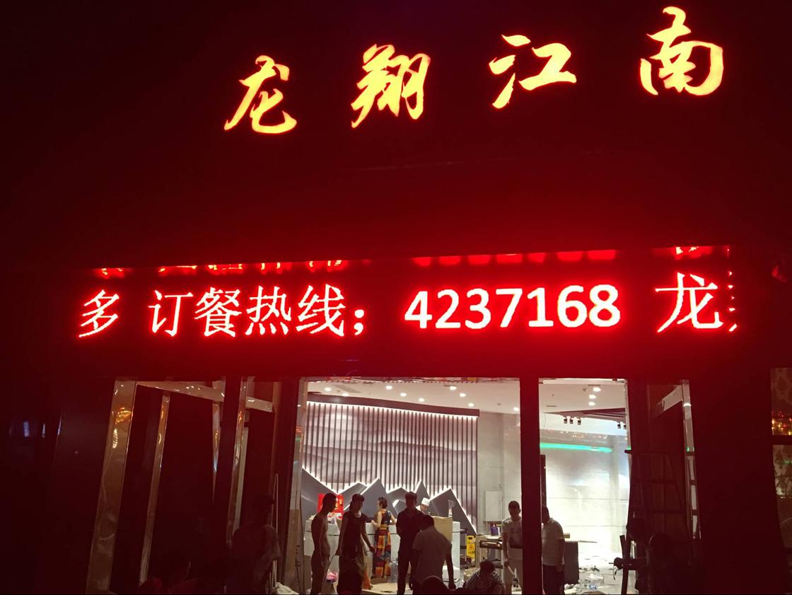半户外Q10九江瑞昌4.737平方长20块×高4块