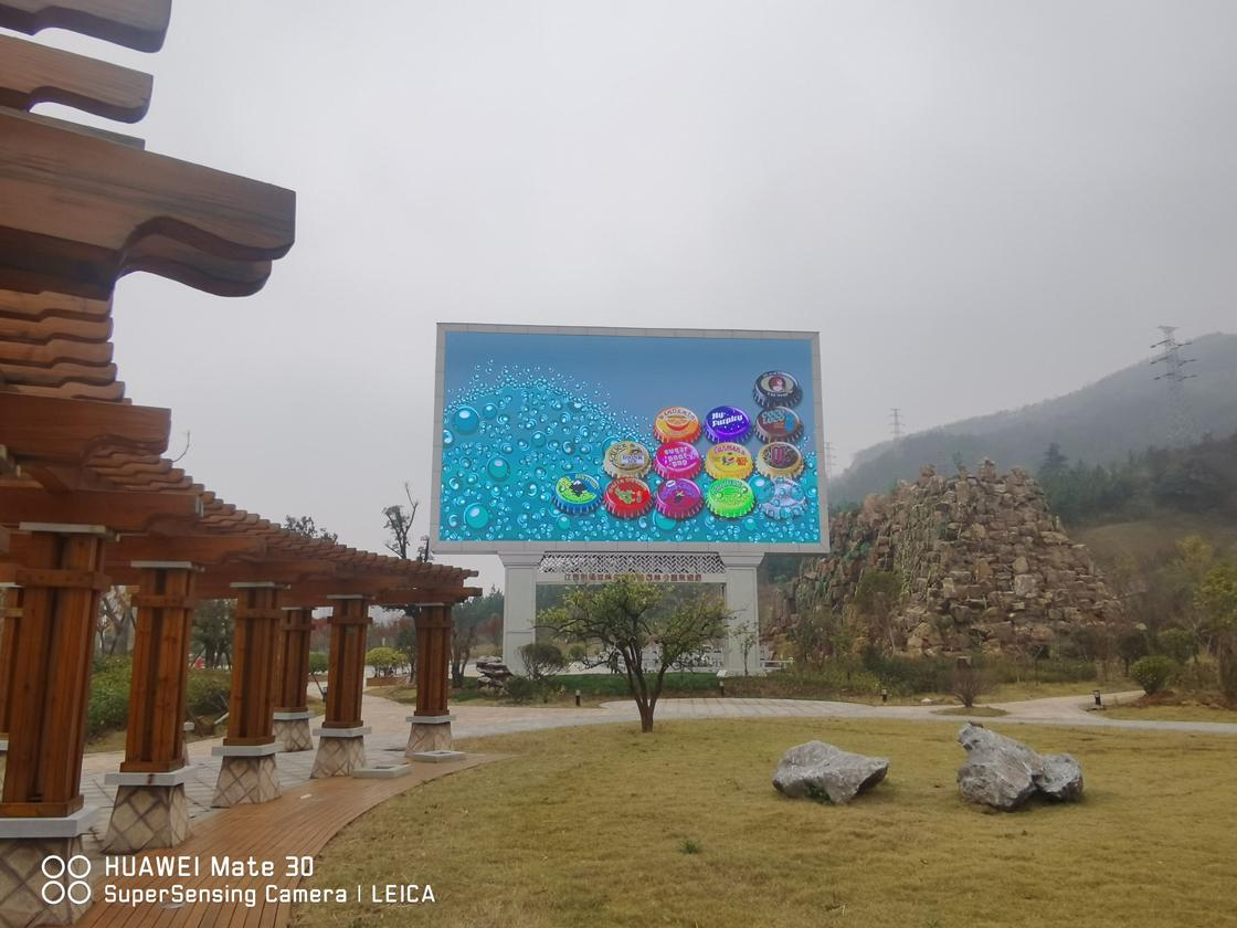 Q5-e户外全彩,(彭泽双峰尖),共255平方