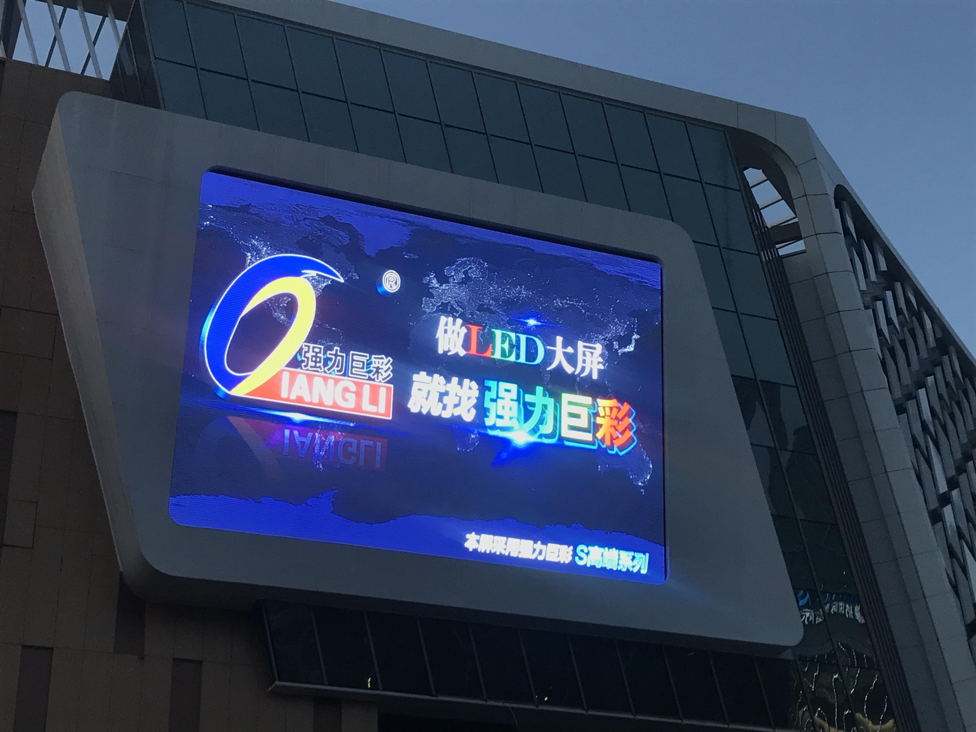 南昌万科时代广场q6-E 127.449平方