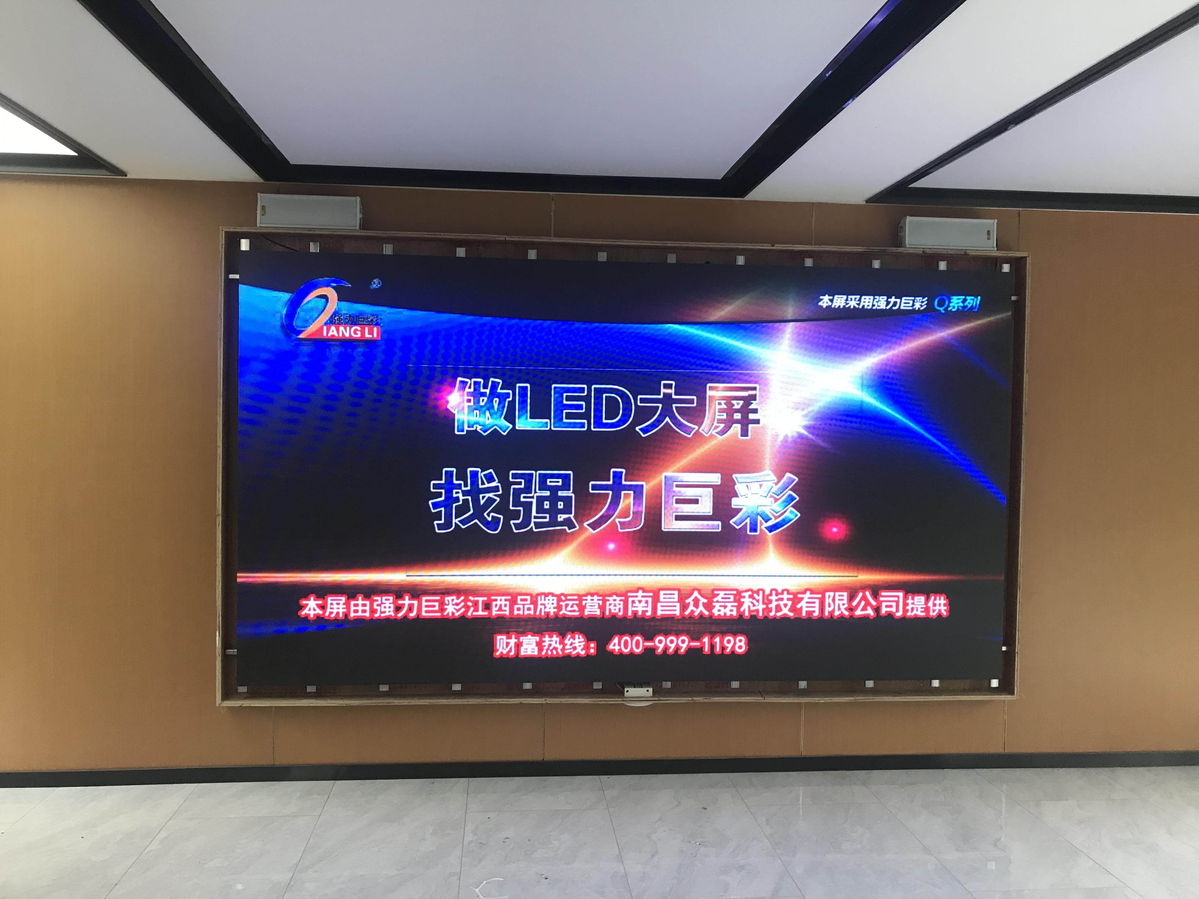 萍乡市开发区总工会Q2.5-E 6.75个平方